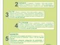 promocionesguiaturisticabarichara8edicion-5