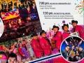 programa-festival-folclorico-y-del-retorno-villanueva-santander-baricharavive2017-3